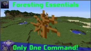 Скачать Foresting Essentials для Minecraft 1.11.2